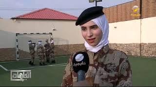 فرقة تطوعية استعراضية عسكرية تجسد الحسّ الوطني لدى المرأة السعودية.