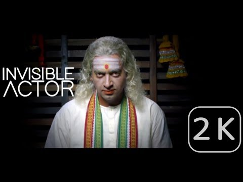 Invisible ACTOR | Best Malayalam Short Film 2017 | 2K | a film by Avinash Chandran