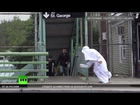 Ролик про мусульманского и христианского «террористов» возмутил пользователей интернета