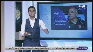 الماتش مع هاني حتحوت - 23 أغسطس 2019 - الحلقة الكاملة