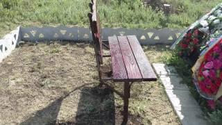 видео Скамейки ритуальные