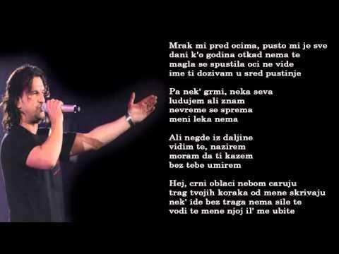 Aca Lukas - Pustinja - (Audio 2001)