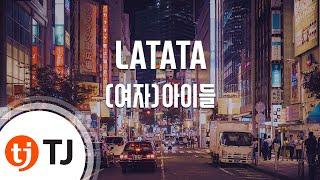 [TJ노래방] LATATA - (여자)아이들 / TJ Karaoke