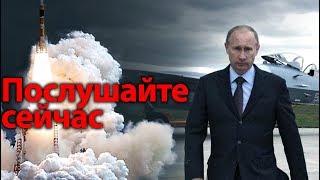 RT показали, что имел в виду Путин, когда сказал: 'Нас не слушали, послушайте сейчас'