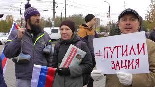 Акция в поддержку Навального в Красноярске