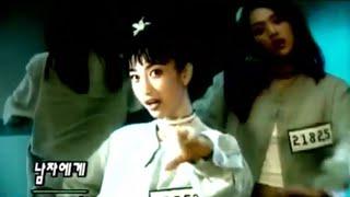 Baby V.O.X (베이비복스) - To Men (남자에게) MV [1997] 60fps