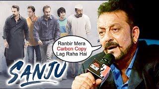Sanjay Dutt's Reaction on Sanju Trailer | Ranbir Kapoor As Sanjay Dutt | Sanjay Dutt Biopic