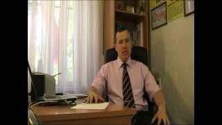 Документы для оформления развода (Адвокат Пурыгин)