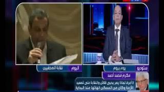 شاهد..مكرم محمد أحمد: قلاش فشل في تقديم خدمات للصحفيين