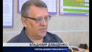 В ВУЗ — без ЕГЭ: в Омске стартует престижная всероссийская олимпиада школьников