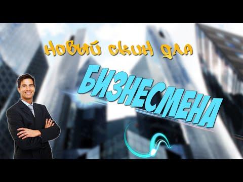 Казино новое вулкан Сыктывкар скачать Играть в вулкан на смартфоне Чегдомын скачать
