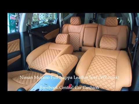 Nissan Murano Full Nappa Leather Seat (VIP Look)