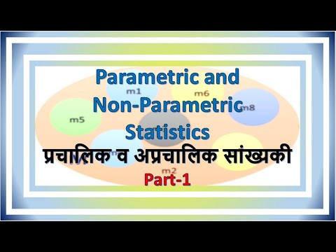 lecture-5 || Parametric and Non Parametric Statistics || part 1
