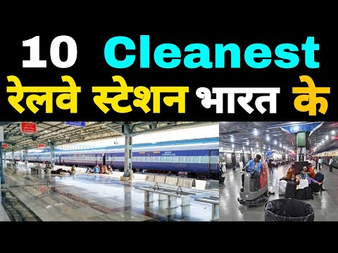 Top 10 cleanest railway station in india