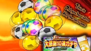Captain Tsubasa Dream Team (JP): 1 Year Anniversary Gacha 4 Pulls (INDONESIA)