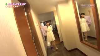 Ha ha ha (富永美杜) 富永美杜 検索動画 2