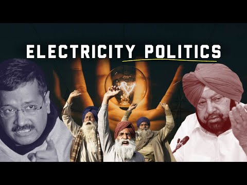 Why does Punjab face electricity crisis?