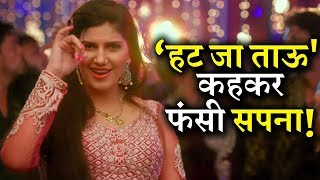 Sapna Chaudhary In Legal Trouble Due To 'Hat Ja Tau' Song