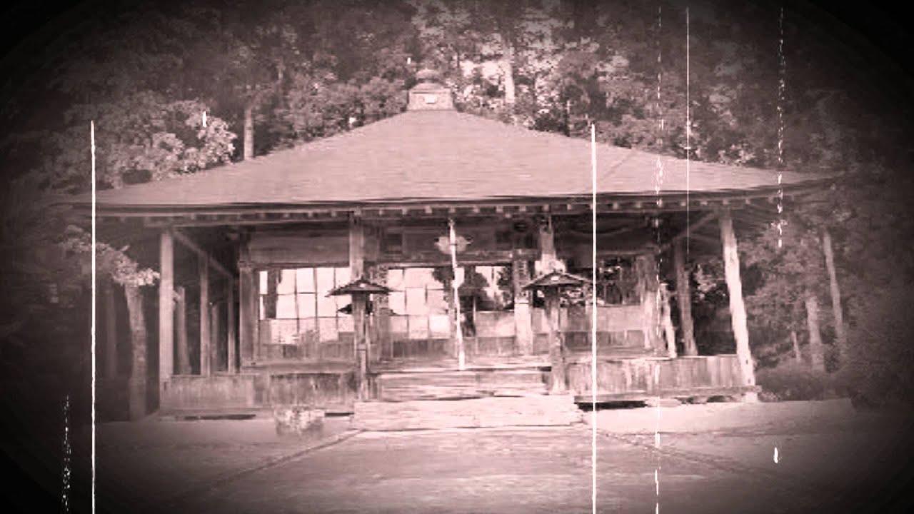 The Real Himuro Mansion\