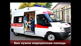 видео Телефонные коды Владимирской области и городов