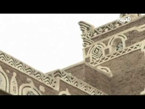 Yemen's Ancient Rock Palace