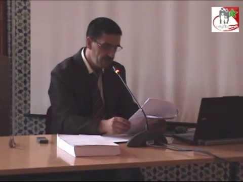Thèse de doctorat de M. Abdelhay Sadki