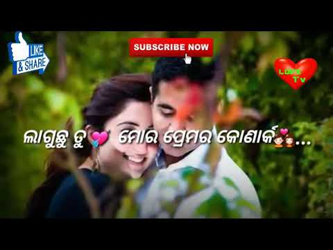 HEART TOUCHING NEW ODIA SONGS