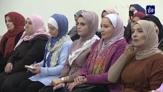 مناظرة بين سيدات في إربد حول مناهضة العنف الاقتصادي ضد المرأة  ( 28/11/2019 )