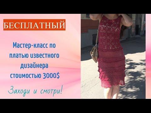 ВАНЕССА  МОНТОРО