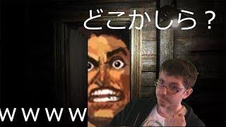 (#2) A DOOR RANDOMIZER!? - Resident Evil HD Randomizer