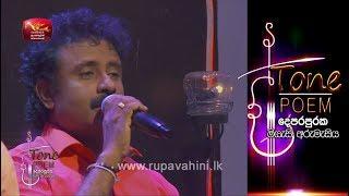 Sandak Nam @ Tone Poem with Rohan Shantha Bulegoda Thumbnail