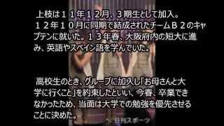 13年「第4回じゃんけん大会」で準優勝したNMB48「チームB2」...