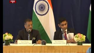 MEA media briefing on PM Modi\'s visit to the United States