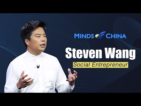 Minds of China: A young social entrepreneur (full version)