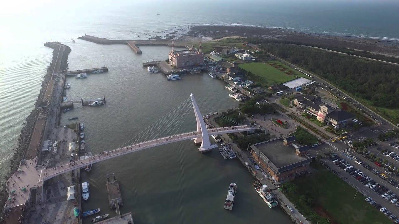 淡水漁人碼頭空拍攝影天氣晴空拍推薦新北中和搬家公司電話0800-888055二十四小時搬家公司 - YouTube