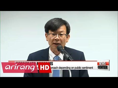 Anti-trust watchdog head announces new strategy to reform chaebols