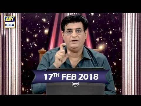 Sitaroon Ki Baat Humayun Ke Saath - 17th February 2018 - ARY Digital