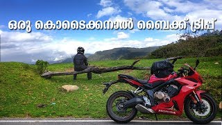 A ride to the Hills - Kodaikanal on CBR 650R - Malayalam Tour Vlog - Part 1