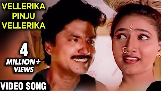 Vellerikka Pinju Vellerikka - Video Song | Kadhal Kottai | Ajith, Devayani, Heera | Tamil Songs