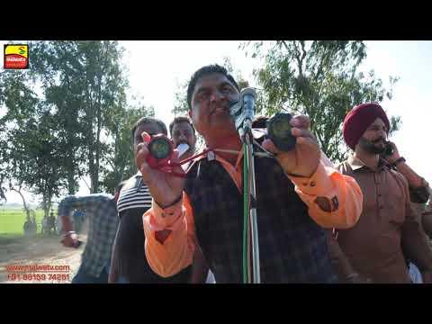 # 2 ਬੈਲ ਗੱਡੀਆਂ ਦੀਆਂ ਦੌੜਾਂ 🔴 बैलों की दौड़ें بیلوں کی دودن 🔴 OX RACES at NAGRA (Ludhiana) 🔴 Shift 2