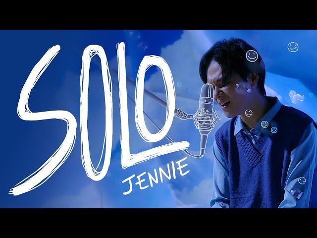 Vincent Blue Cover Solo | Original By Jennie Of Blackpink - DKhhrnb