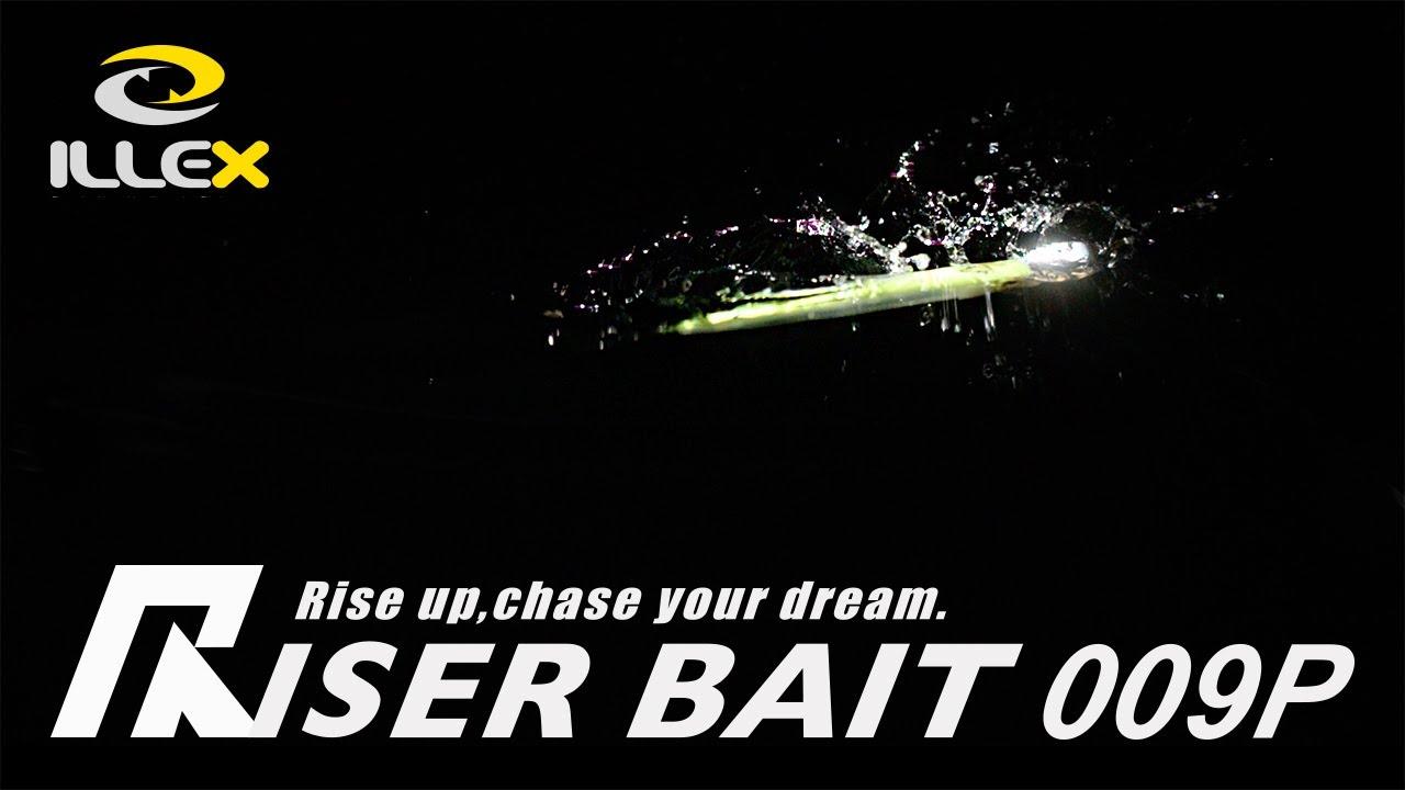 Illex Riser Bait 009 P
