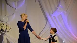 Трогательное стихотворение мамы и сына перед началом танца 'Мой сын'