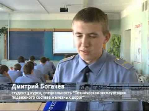 Рязанский филиал МИИТ