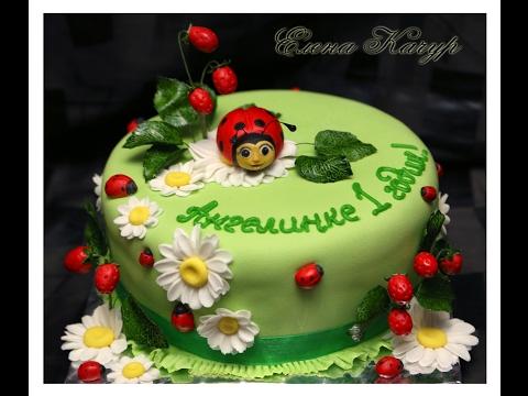 Торт на годик ребенку.  17 идей оформления торта в одном видео. часть 1
