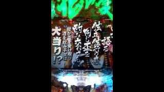 シリーズ集大成! の呼び声も高い『CR花の慶次~漢』のスペックは、時代...