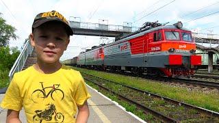 Макс смотрит грузовые поезда и тепловозы на настоящей железной дороге видео про поезда для детей