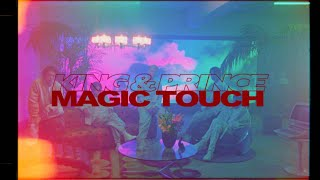King & Prince 2021.05.19 Release 7th Single「Magic Touch / Beating Hearts」 <SNS> チャンネル登録はこちら! https://bit.ly/2RvMARm Twitter ...
