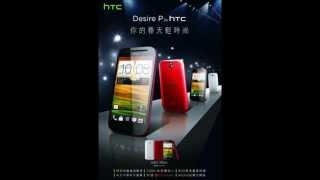 HTC Desire P and Desire Q official images surface