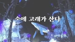 [#안양문화예술재단]   #마인크래프트 속에 등장한 용…